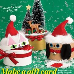 Christmas Gift Card Boxes